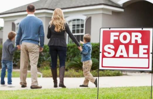 买房子之前要做的5件事