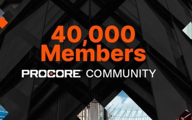 Procore在推迟首次公开募股后于2021年上市