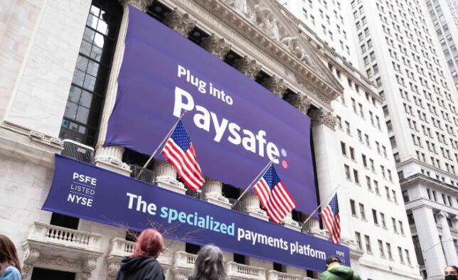 肯定与Paysafe 哪种金融科技更好