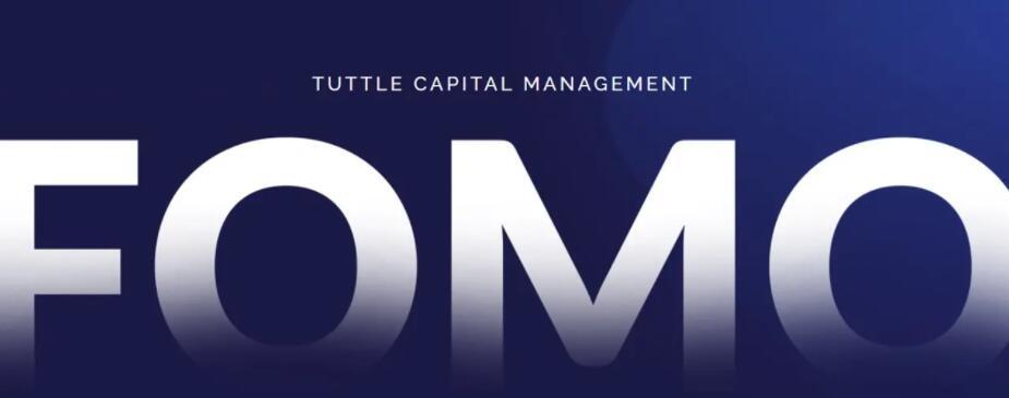 ETF管理公司塔特尔资本发布了新的趋势名称为FOMO的基金
