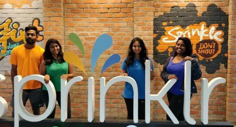 软件公司Sprinklr即将迎来IPO日期