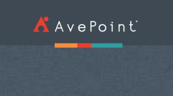 APXT与AvePoint的合并可能会在 6 月底完成