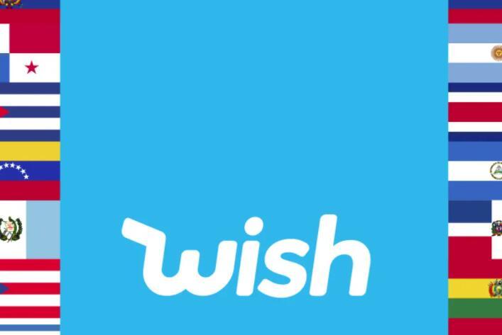 WISH股票预测 Reddit能否将ContextLogic带到月球