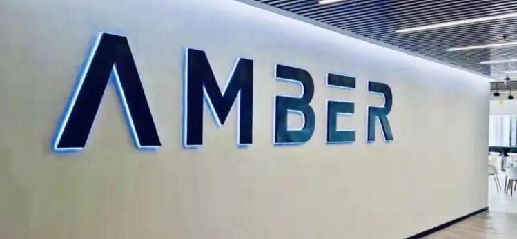 加密金融科技初创公司Amber Group估值达到1亿美元