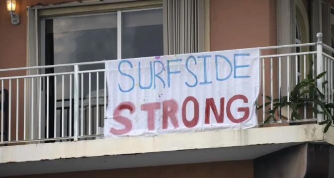 尚普蘭塔悲劇公寓業主提起集體訴訟