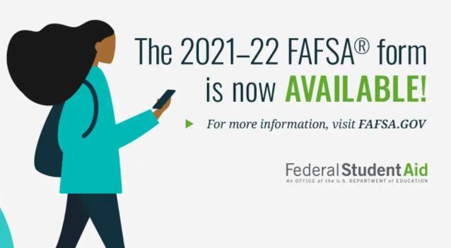 FAFSA要求提供2019年的税收和收入信息