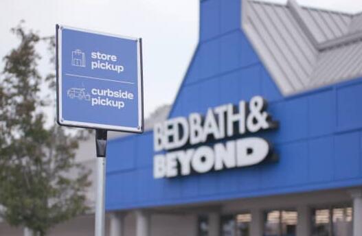 随着零售商提高2021年前景 Bed Bath & Beyond股价飙升