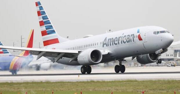 美国航空公司表示与2020年相比 它在7月4日周末飞行的乘客数量是2020年的三倍