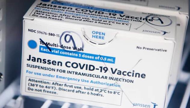 报告称FDA将就与罕见自身免疫性疾病相关的强生疫苗发布新警告