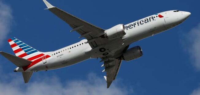 美国航空股价飙升 因航空公司第二季度预测更佳