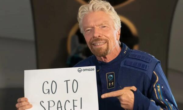 为什么太空飞行对AMZN和SPCE股票没有帮助