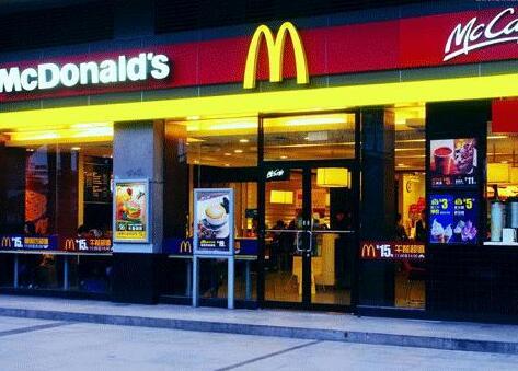 盘前动作最大的股票 麦当劳与波音辉瑞和Spotify等