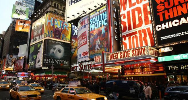 想去百老汇演出或卡内基音乐厅吗