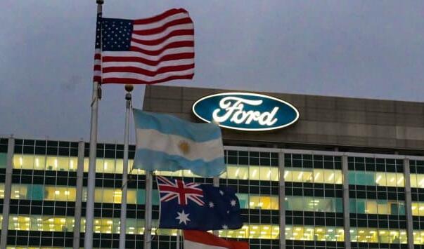 福特为1000名美国员工提供自愿买断计划
