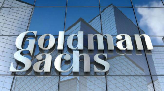 高盛以19亿美元收购荷兰资产管理公司
