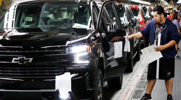 由于芯片短缺 通用汽车将大幅削减北美汽车产量