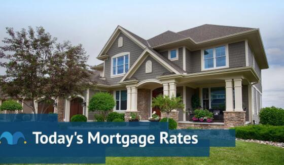 今天的抵押贷款利率