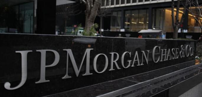 摩根大通正在购买大众汽车支付部门的多数股权