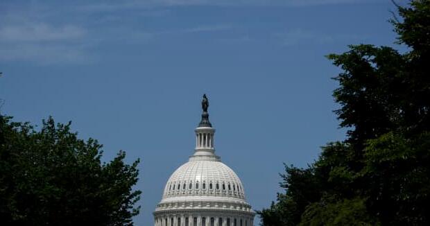 众议院民主党提议在这些收入水平上最高39.6%的税率