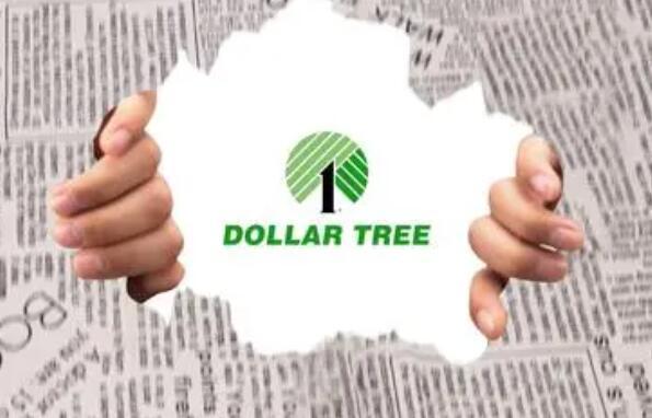 美元树计划打破1美元定价政策 华尔街鼓掌